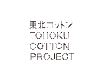 TOHOKU COTTON PROJECT
